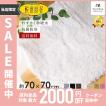 バスマット 吸水 速乾 乾度良好(かんどりょうこう) バスマット Dナチュレ 約70cm×70cm (お風呂マット/大判/正方形) オカ