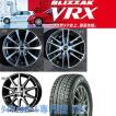 早割 19年製 スタッドレスタイヤ VRX 155/65R14 BS ブリザック ブリヂストン 国産 14インチ LE03 LW03 101S ブラックポリッシュ ムーブ タント