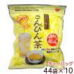さんぴん茶 ティーバッグ お徳用 48P×10セット (送料無料) ジャスミン茶 沖縄お土産 LOJ