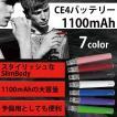 電子タバコ 専用整可能 長時間使用Electronic Vape ego-t CE4,CE4,CE4+,CE5用バッテリー1100mAh 寿命 スリムDesign アメリカで大ヒット電子タバコ パー