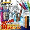 x6 x7 電子タバコ リキッド式 KAMRY社製 vape X6 X7 ego-t レビュー記入でリキッド10本プレゼント& 禁煙グッズ 禁煙 電子たばこ 本体 タバコ アト