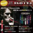 電子タバコ EGO CE4 1100mAh リキッド 1本プレゼント フレバー付 簡易セット アメリカで大ヒット 電子タバコ リキッド