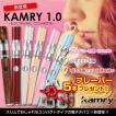 ICE VAPOR 電子タバコ リキッド 式 KAMRY社製 vape KAMRY 1.0 ego-t X6S X6 レビュー記入でリキッド5本プレゼント& 禁煙グッズ 禁煙 電子たばこ 本
