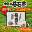 碁石茶 9g(1.5g×6袋) ティーバッグ 大豊町 碁石茶協同組合 乳酸発酵茶 幻のお茶