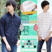 シャツ メンズ カジュアルシャツ ボタンダウン 半袖 白シャツ 無地 送料無料 モノマート ゆうパケット対応