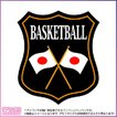 エンブレムワッペン バスケットボール日本国旗