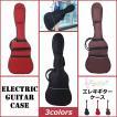 エレキギター ケース ギターケース エレキギターケース ソフトケース リュック クッション ギグバッグ ギグケース MIGC-03 送料無料