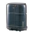 在庫あり 象印 EY-GB50 - HA 食器乾燥器 タテ型 省スペース 食器5人分