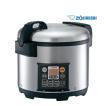 象印 NS-QC36 XA 業務用 マイコン炊飯ジャー 極め炊き 単相100V専用 2升