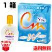 エイコー CMプラスネオ neo  1箱(15ml)