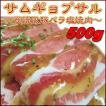 サムギョプサル 炭焼風豚バラ塩焼肉 500g 焼くだけ簡単調理 人気の韓国風