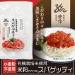 米の麺 丸麺 5食パック 米粉麺 新潟県産コシヒカリ100%の米粉 グルテンフリー