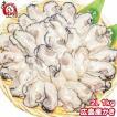 (カキ かき 牡蠣)広島産 牡蠣 2Lサイズ 1kg (BBQ バーベキュー)