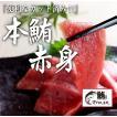 まぐろ マグロ 鮪 本マグロ 赤身 スライス 100g 1〜2人前 寿司 刺身 簡単 カット済 解凍するだけ