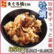 牡蠣 1kg 正味850g 冷凍 Lサイズ 2Lサイズ カキ 広島県 海鮮 豊洲直送 築地