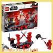 レゴ(LEGO) スター・ウォーズ エリート・プレトリアン・ガード バトルパック 75225
