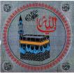 イスラム・ステッカー カアバ神殿 アラビア語 光沢 ラメ アラビア文字 サウジアラビア メッカ アラブ 中東 ムスリム アジアン雑貨 エスニック ST-ISLM200119-2