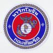 タイ語のステッカー タイ王国海兵隊 タイ文字 アジアン雑貨 エスニック ST-TH44