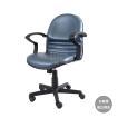 高級麻雀椅子ヴェガ・送料無料・事前決済のみの受付・代引不可