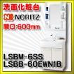 ノーリツ 洗面化粧台 【LSBM-6SS】+【LSBB-60EWN1B】...