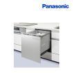 【在庫あり】食器洗い乾燥機 パナソニック NP-45MC6T FULLオープン 買替え専用モデル [☆2]