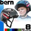 バーンbernヘルメットスノーボードNinoニノキッズ子供用ジュニア自転車ジャパンフィット日本正規品