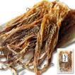 スルメ ゲソ 100g 無添加 北海道産 イカゲソ 函館製造 いかげそ 味わい濃厚 お試し おつまみ 珍味 するめ