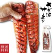 珍味 おつまみ 鮭とば さざ波サーモン 190g 鮭トバ スライス 一口 人気の鮭とば 北海道産鮭