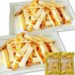 珍味 おつまみ 焼きたらチーズ 140g×2袋 濃厚 北海道産チェーダーチーズ 濃いめ なめらかな口どけ
