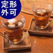 アジアン雑貨 アタ製 コースター(角型・縁あり) おしゃれ バリ雑貨