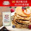 パンケーキミックス ONOHULA オノフラ  500g/ハワイアンフード/あすつく