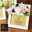 プリザーブドフラワー & 造花ミックス ギフト プリザ おしゃれな 写真立て 卓上用 木製 ホワイト スーヴェニール 母の日