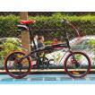 送料税含みハチコ HACHIKO ジュラルミン 折り畳み自転車 SHIMANO7段 変速 20インチ (ブラック) [98%完成品]泥よけ付きプレゼントがあり!HA-01-Black