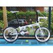 ハチコ HACHIKO 20インチ 三層ジュラルミン高級折りたたみ変速自転車 SHIMANOシマノ 7段 変速(白い) [98%完成品]フェンダー付きプレゼントがあり! HA-04-White