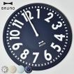 時計 壁掛け時計 おしゃれ オシャレ 北欧 アンティーク調 かけ時計 ブランド リビング シンプル モダン BRUNO ブルーノ エンボスウォールクロック
