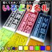 ■【メール便送料無料】1000円ぽっきり かわいい ゴル...