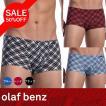 【M】サイズ シェパードチェック メンズボクサーパンツ(黒・赤・青)☆ドイツ製 OLAF BENZ(オラフベンツ)☆RED1616 ☆Minipants 男性下着