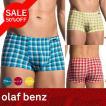 【S】【M】【L】サイズ チェック ボクサーパンツ(ブルー・レッド・イエロー)☆ドイツ製 OLAF BENZ(オラフベンツ)☆RED1702 ☆Minipants 男性下着