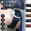 時計 ベルト 腕時計ベルト バンド  カーフ 牛革 MORELLATO モレラート GUTTUSO グットゥーゾ u3882a59 18mm 20mm 22mm 24mm