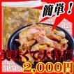 商番1508 味噌漬け豚ハラミ 1kg