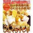 静岡遠州産【べにはるか】ひとくち干し芋80g×10袋