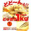 【訳あり】ブルーベリーチーズタルトどっさり1kg