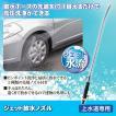 高圧洗浄 ジェット放水ノズル 外壁 洗車 窓 ウォータージェット