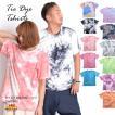 Tシャツ メンズ レディース 半袖 半袖Tシャツ シャツ タイダイ染め 大きいサイズ トップス アジアン エスニック ファッション