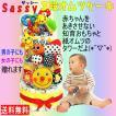出産祝い おむつケーキ3段 男女共用☆Sassyサッシー☆人気のベビーおもちゃてんこ盛り誕生日プレゼント知育玩具オムツケーキパンパース