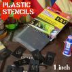 ステンシルプレート 1インチ HANSON社 プラスチック製