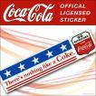 Coca-Cola コカコーラ ステッカー 1 シール アメリカン雑貨