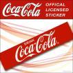 Coca-Cola コカコーラ ステッカー 4 シール アメリカン雑貨