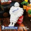 MICHELIN ミシュラン ビバンダム 陶器製貯金箱 レッドガイド