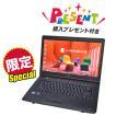 中古パソコン 新品HDD...